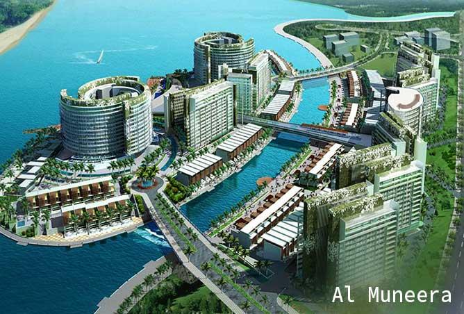 Al Muneera, Abu Dhabi