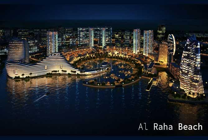 Al Raha Beach, Abu Dhabi