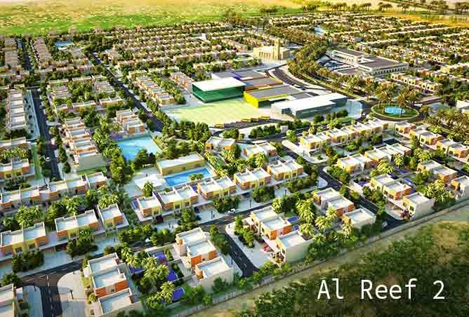 Al Reef 2,  Al Samha