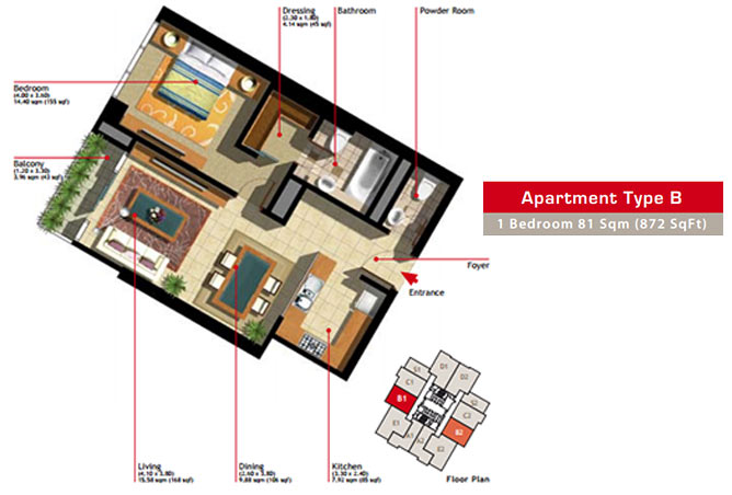 Marina Heights Floor Plan 1 Bedroom Apartment Type B