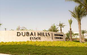 Off plan project  DUBAI HILLS ESTATE , Dubai
