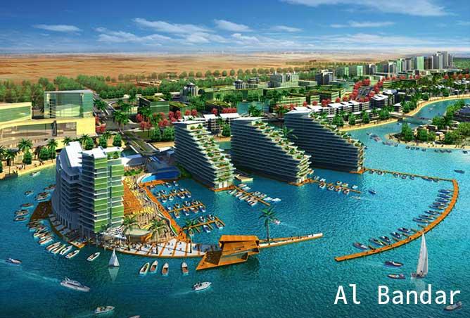Al Bandar, Abu Dhabi