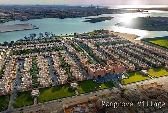 Mangrove Village,  Abu Dhabi