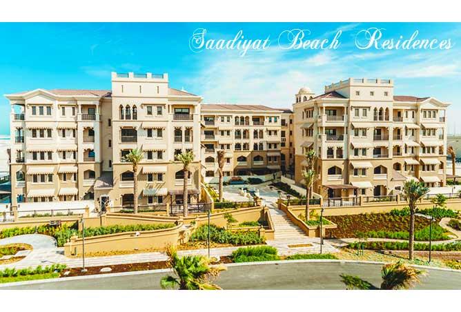 Saadiyat Beach Residences, Abu Dhabi
