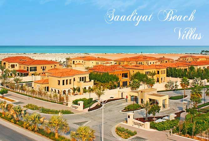 Saadiyat Beach Villas, Abu Dhabi